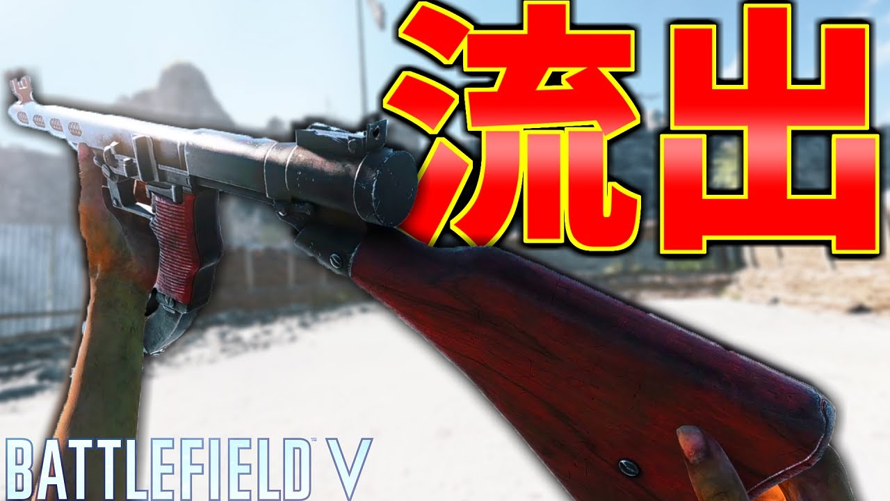 【BFV】大型アプデで進化したBFVを魅せてやる【battlefield5実況】【ソバルト】