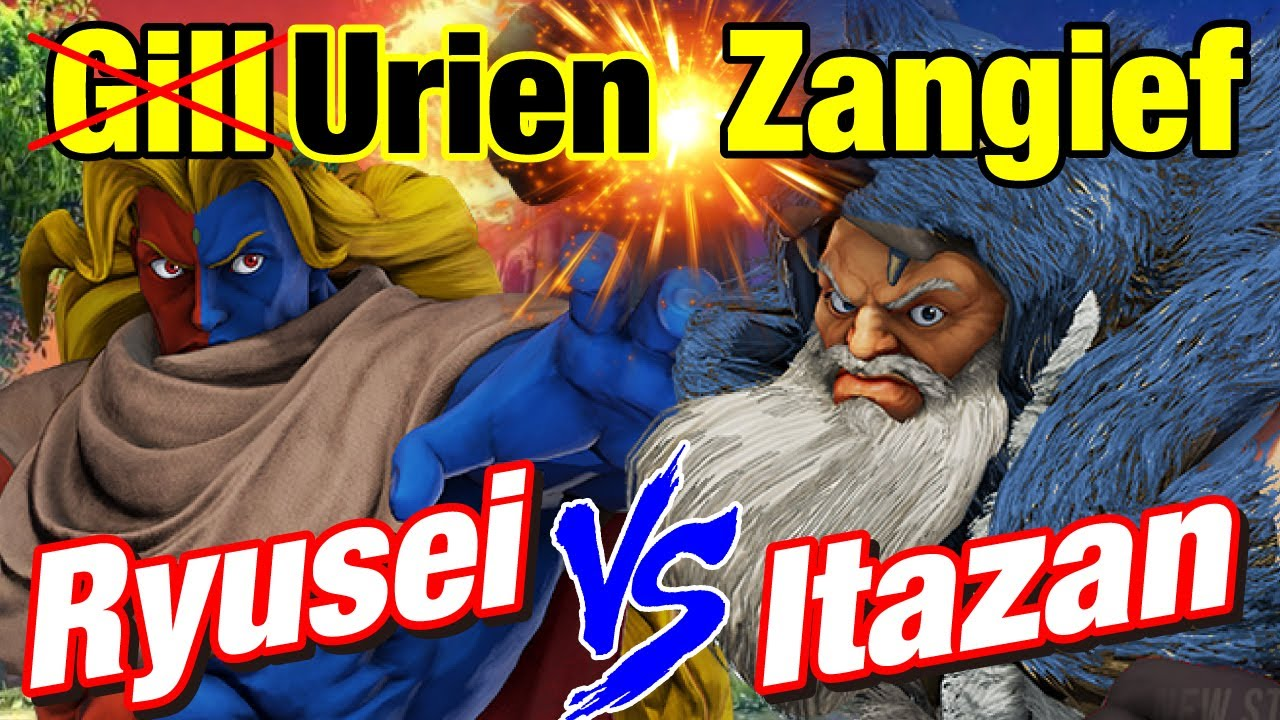 スト5 りゅうせい(ユリアン) vs 板ザン(ザンギエフ) Ryusei(Urien) vs Itazan(Zangief) SFV