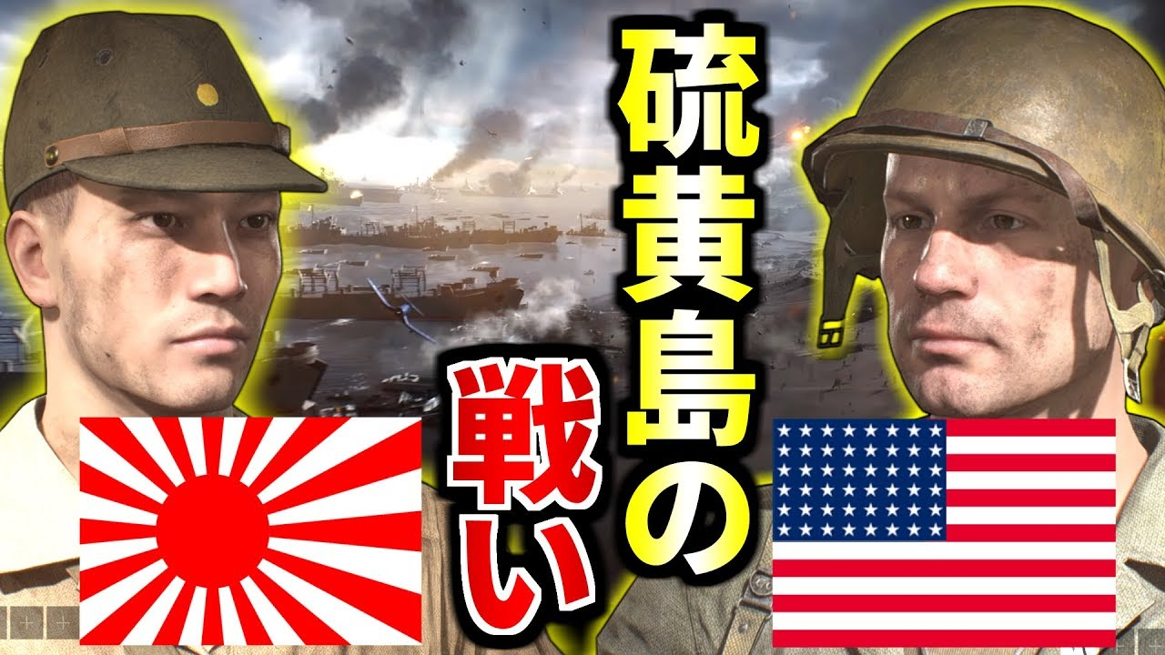 BF5 第二章『太平洋戦争編』スタート! 硫黄島で日本軍で勝利! | BF5